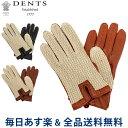 [全品送料無料] デンツ Dents 手袋 ドライビング グローブ メンズ Lancaster ヘアシープ 羊革 ランカスター 革 レザー…