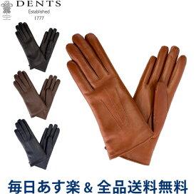 [全品送料無料]デンツ Dents 手袋 レディース Ripley レザーグローブ シープスキン 上質 革 レザー 羊革 ヘアシープ グローブGloves (F) 17-1061 あす楽