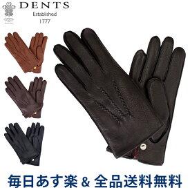[全品送料無料] デンツ Dents 手袋 メンズ レザー グローブ Windsor ディアスキン 鹿革 ウィンザー革 ファー 防寒 上質 15-1544 Gloves あす楽