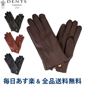 [全品送料無料]デンツ Dents 手袋 メンズ Lumley レザーグローブ シープスキン 上質 革 レザー 羊革 ヘアシープ グローブGloves (M) 15-1590 あす楽