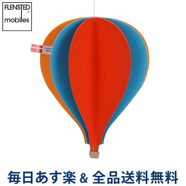 [全品送料無料] FLENSTED mobiles フレンステッド モビール Balloon 1 バルーン 1 北欧 インテリア 78d