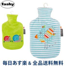 [全品送料無料] ファシー 湯たんぽ Fashy スモール 湯たんぽ アニマル カバー付き (0.8L) 6520 あったか やわらか かわいい おしゃれ 暖房 動物 Hot water bottle