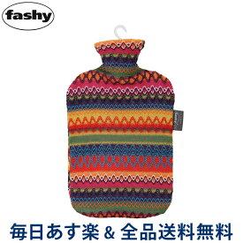 【あす楽】[全品送料無料] ファシー 湯たんぽ Fashy 湯たんぽ 2L Hot water bottle with cover in Peru design 6757