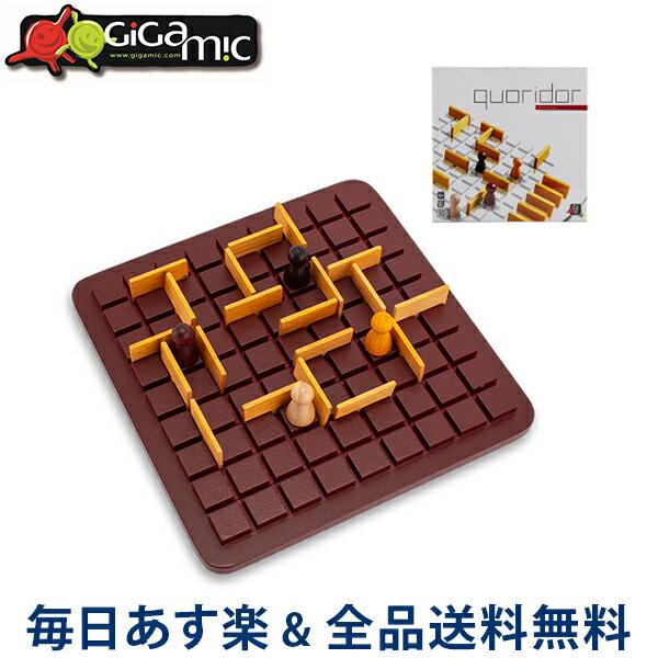 [全品送料無料] Gigamic ギガミック Katamino カタミノ 木製パズル 脳トレ 知育玩 200102/152501 ボードゲーム ラッピング対応可 送料無料