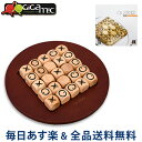 [全品送料無料] ギガミック Gigamic クイキシオ ミニ QUIXO MINI テーブルゲーム ボードゲーム GDQI 3.421271.300854 …