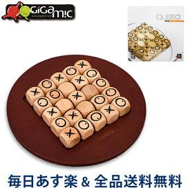 [全品送料無料] ギガミック Gigamic クイキシオ ミニ QUIXO MINI テーブルゲーム ボードゲーム GDQI 3.421271.300854 おもちゃ 脳トレ ゲーム フランス [4,999円以上送料無料]