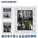 【あす楽】[全品送料無料] ハックマン ムーミン チルドレンセット 4本セット カトラリー 食器 北欧 フィンランド HACK…