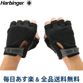 [全品送料無料] Harbinger Fitness ハービンジャーフィットネス グローブ パワーストレッチバックブラック 155 あす楽