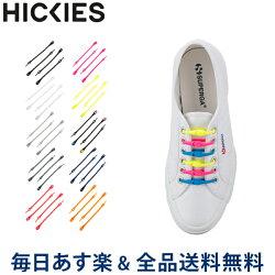 ヒッキーズ靴紐オリジナルシューズシューレースシューズパーツPLSBH_SOLIDHickies