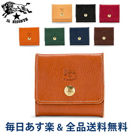 90a3cfb8bee3 【2点で300円OFF】[全品送料無料] イルビゾンテ Il Bisonte