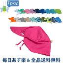 [全品送料無料] アイプレイ Iplay 帽子 サンウェア フラップ付 紫外線防止 UVカット キャップ Sun Wear Flap Sun Prot…