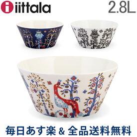 [全品送料無料] イッタラ iittala タイカ Taika ボウル 2.8L サービングボウル サラダボウル Bowl 食器 皿 北欧 フィンランド インテリア 陶磁器 母の日 あす楽