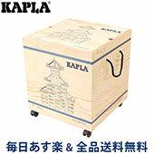 【GWもあす楽】[全品送料無料] Kapla カプラ魔法の板 1000 KAPLA PC おもちゃ 玩具 知育 積み木 プレゼント