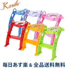 [全品送料無料] カリブ 補助便座 トイレトレーナー クッション付き 赤ちゃん 練習 PM2697 Karibu Frog Shape Cushion Potty Seat with Ladder【コンビニ受取可】