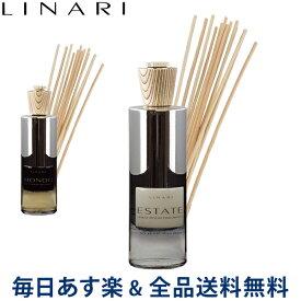 [全品送料無料] Linari リナーリ Diffusers ディフューザー light col. sticks (500ml) エスタータ モンド Clear クリア 6195007 アロマフレグランス 香り あす楽