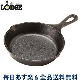 [全品送料無料] Lodge ロッジ ロジック スキレット 6-1/2インチ L3SK3 Lodge Logic Skillet フライパン グリルパン アウトドア あす楽