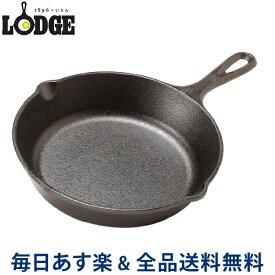 [全品送料無料] Lodge ロッジ ロジック スキレット 8インチ L5SK3 Lodge Logic Skillet フライパン グリルパン アウトドア あす楽