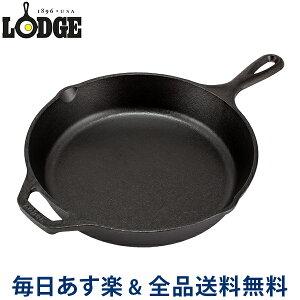 [全品送料無料] Lodge ロッジ ロジック スキレット 10-1/4インチ L8SK3 Lodge Logic Skillet with Assist Handle フライパン グリルパン アウトドア あす楽