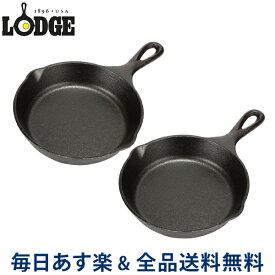 [全品送料無料] ロッジ LODGE ロジック スキレット 6-1/2インチ (16.5cm) 2個セット キャストアイアン フライパン L3SK3 Logic Skillet 鋳鉄フライパン オーブン IH対応