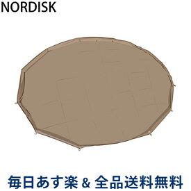 [全品送料無料] NORDISK ノルディスク アスガルド19.6用 フロアシート (ジップインフロア) ナチュラル 146018 2014年モデル テント キャンプ アウトドア 北欧 あす楽