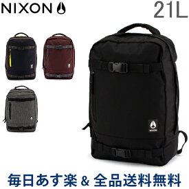 【あす楽】 [全品送料無料] ニクソン Nixon リュック デルマー Del Mar II 21L ( C2826 ) バックパック バッグ メンズ レディース アウトドア デルマール Backpack