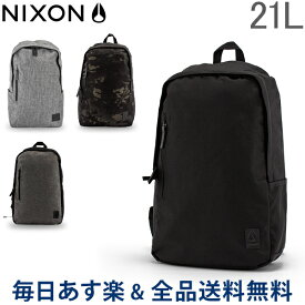 【あす楽】 [全品送料無料] ニクソン Nixon リュック スミス SMITH SE 21L ( C2397 / C2820 ) バックパック バッグ メンズ レディース アウトドア デイパック Backpack