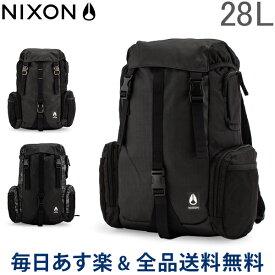 【あす楽】 [全品送料無料] ニクソン Nixon リュック ウォーターロック WATERLOCK II 28L C2812 バックパック バッグ メンズ レディース アウトドア Backpack