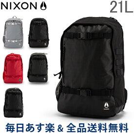 【2点200円OFF】[全品送料無料] ニクソン Nixon リュック スミス SMITH II / III ( C1954 / C2815 ) 21L スケートパック バックパック バッグ メンズ レディース Skatepack