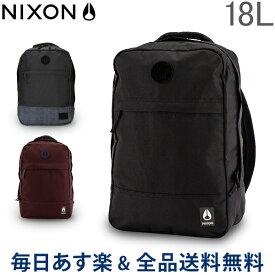 【あす楽】 [全品送料無料] ニクソン Nixon リュック ビーコンズ Beacons 18L C2190 / C2822 バックパック バッグ メンズ レディース アウトドア ナイロン Backpack