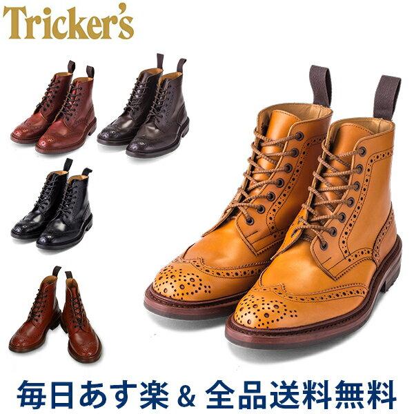 【GWもあす楽】[全品送料無料] トリッカーズ Tricker's カントリーブーツ ストウ モルトン ダイナイトソール ウィングチップ 5634 Stow Malton メンズ ブーツ ブローグシューズ レザー 本革