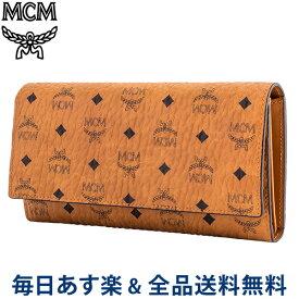 7722f1b2aba7 MCM エムシーエム 長財布 スナップタイプ 財布 MYL8SVI48CO001 コニャック Visetos Original サイフ スナップボタン  レディース