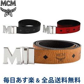 [全品送料無料] MCM エムシーエム リバーシブル ベルト メンズ フリーサイズ MXB6AVI02 MEN'S BELT VISETOS リバーシブルベルト カット調整可 あす楽