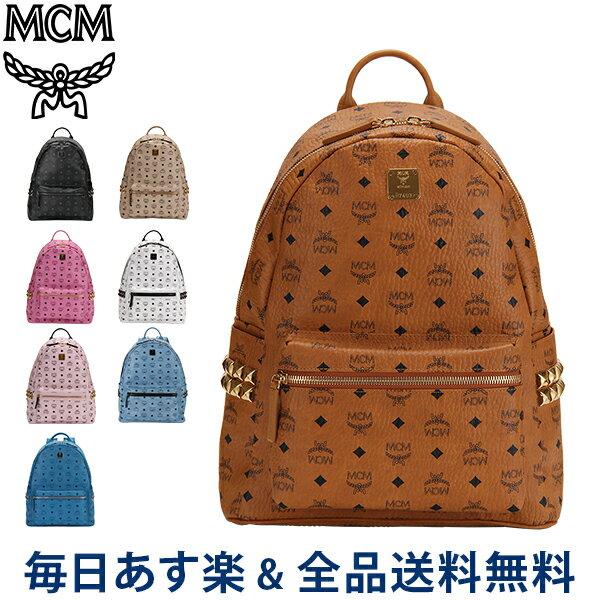 [全品送料無料] MCM エムシーエム リュックサック スターク バックパック ミディアム Stark Backpack Medium レザー 牛革