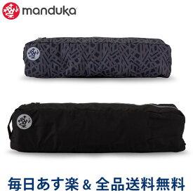[全品送料無料] マンドゥカ Manduka ヨガ マットバッグ ゴー ライト 3.0 GO Light 3.0 Mat Carriers ヨガ マットケース あす楽