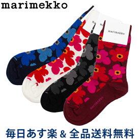 [全品送料無料] マリメッコ Marimekko 靴下 ウニッコ ソックス Hieta おしゃれ 花柄 くつ下 039859 Unikko socks cont ss13 プレゼント ギフト