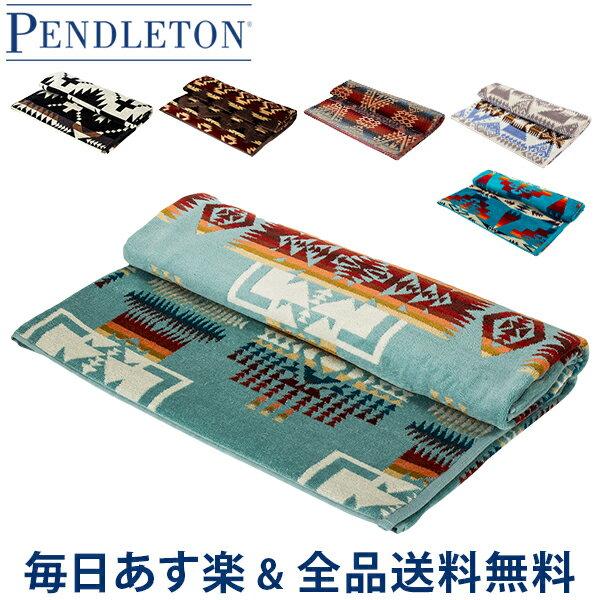 [全品送料無料] ペンドルトン Pendleton バスタオル アイコニック ジャガード XB218 Iconic Jacquard Towels-Bath タオルケット ビーチ タオル プール おしゃれ 野外フェス