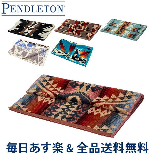 [全品送料無料] ペンドルトン Pendleton フェイスタオル アイコニック ジャガード ハンドタオル XB219 Iconic Jacquard Towels-Hand 幅広 タオル 野外フェス プレゼント