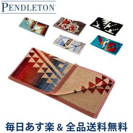 [全品送料無料] ペンドルトン Pendleton ハンドタオル アイコニック ジャガード ウォッシュタオル XB220 Iconic Jacquard Towels-Wash タオルハンカチ おしゃれ プレゼント