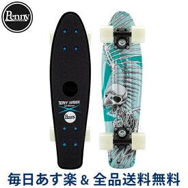 [全品送料無料] ペニー スケートボード Penny Skateboards スケボー 22インチ TONY HAWK トニーホーク HAWK FULL SKULL ホークフルスカル リミテッド PNYCOMP22394 BLUE