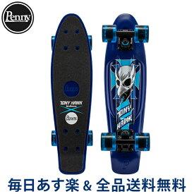 [全品送料無料] ペニー スケートボード Penny Skateboards スケボー 22インチ TONY HAWK トニーホーク リミテッドエディション LIMITED EDITION Hawk Crest Blue PNYCOMP22445