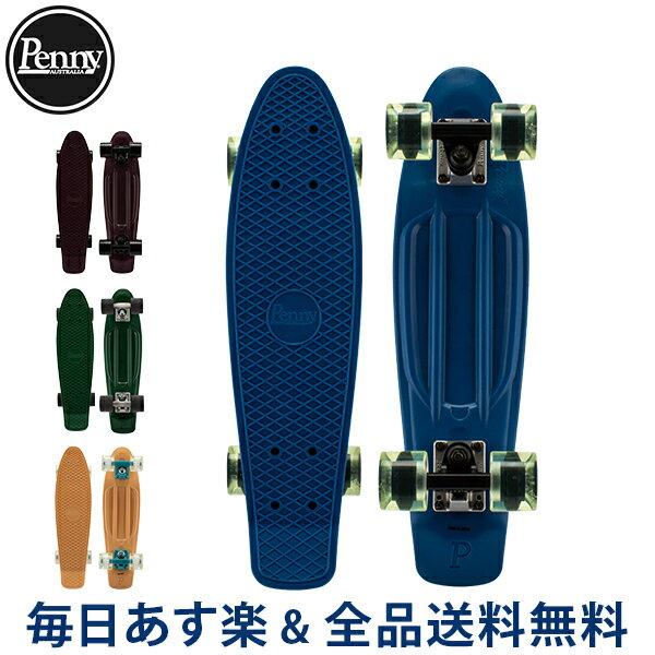[全品送料無料] ペニー スケートボード Penny Skateboards スケボー 22インチ クラシックシリーズ PNYCOMP Classic CRUSIER スポーツ アウトドア ストリート
