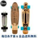 [全品送料無料] ペニー スケートボード Penny Skateboards スケボー 22インチ Metallic Solid メタリックソリッド PNY…