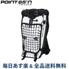 [全品送料無料] Point65 ポイント65 CARGO NETS カーゴネット Cargo Net 25L専用ネット ブラック 503149 リュック 北欧 あす楽