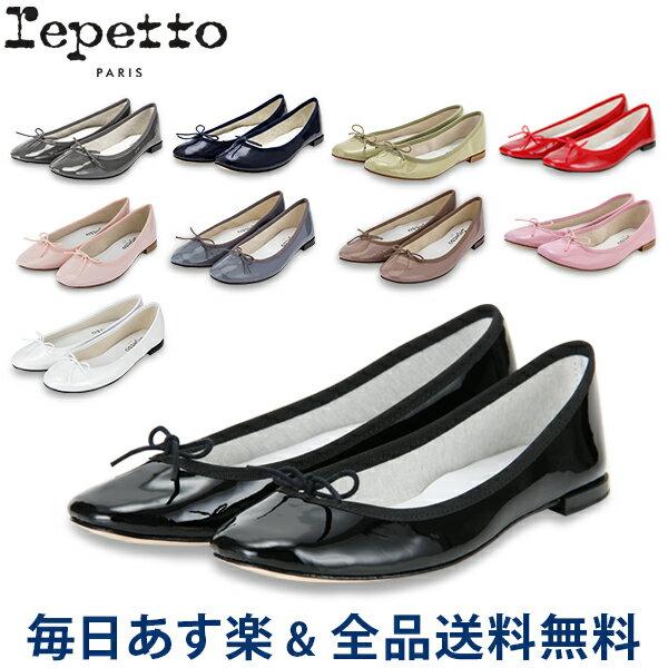 [全品送料無料] レペット Repetto バレエシューズ サンドリヨン エナメル V086V MYTHIQUE FEMME CENDRILLON フラットシューズ レディース 革靴 かわいい レザー パテント