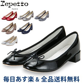 [全品送料無料] レペット Repetto バレエシューズ カミーユ V511V MYTHIQUE FEMME CAMILLE レディース パンプス 革靴 エナメル ローヒール かわいい