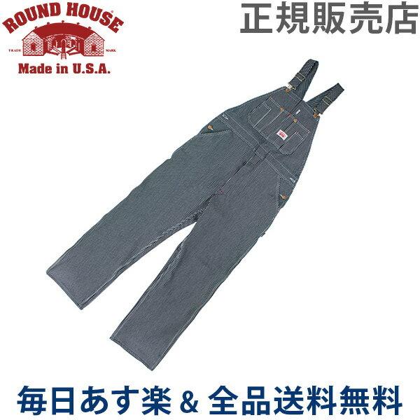 [全品送料無料]正規販売店 ラウンドハウス Round House #45 デニム オーバーオール ヒッコリー ストライプ メンズ Men Hickory Stripe Bib Overalls ビブ