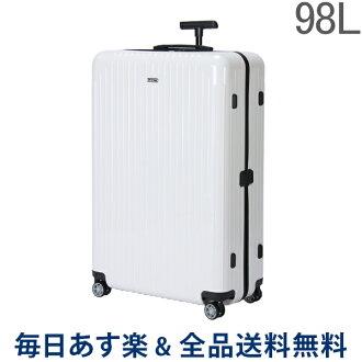 [全物品]rimowa RIMOWA洋菝葜空氣845.77 84577 SALSA AIR CARRARA WHITE maruchihoirukyararahowaito(旅行箱)(820.77.45.4)