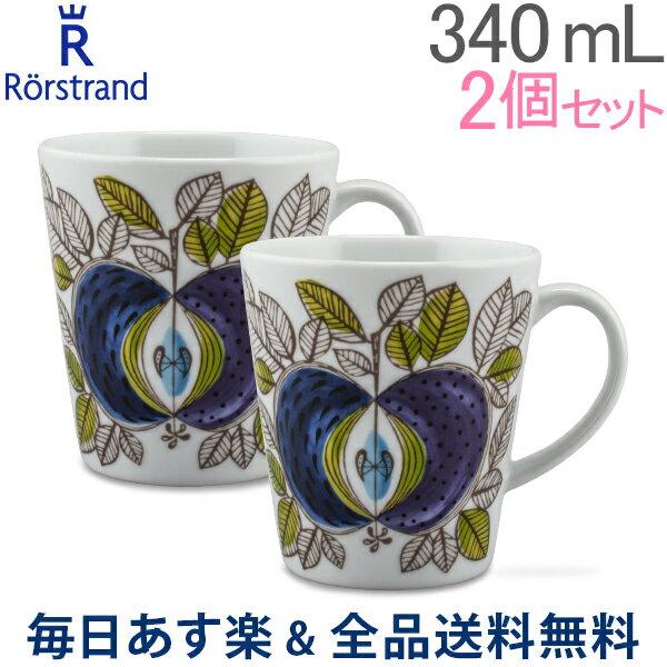 [全品送料無料] ロールストランド Rorstrand エデン マグカップ ペア 340mL マグ 磁器 北欧 スウェーデン 1025821 / 7320062102157 Eden Mug 2pcs テーブルウェア 食器