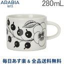 [全品送料無料] アラビア カップ ブラック パラティッシ ブラパラ 280mL 0.28L マグ 食器 調理器具 フィンランド 北欧 柄 贈り物 64 1180006677-8 Arabia PARATIISI BLACK&WHITE Cup