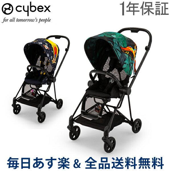 [全品送料無料] 1年保証 サイベックス Cybex ベビーカー ミオス 2019年最新モデル マットブラックフレーム Mios ストローラー コンパクト 安全 赤ちゃん